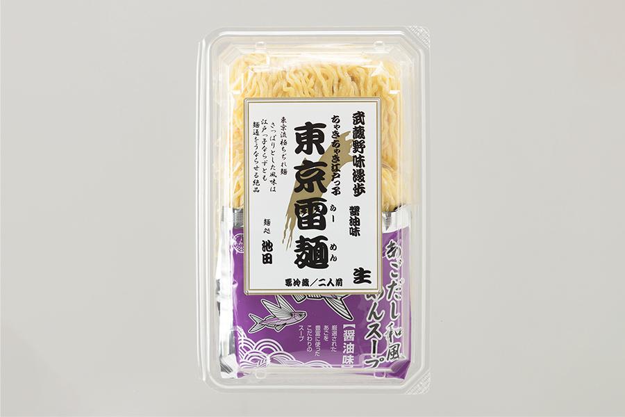 画像:武蔵野味漫歩 東京雷麺