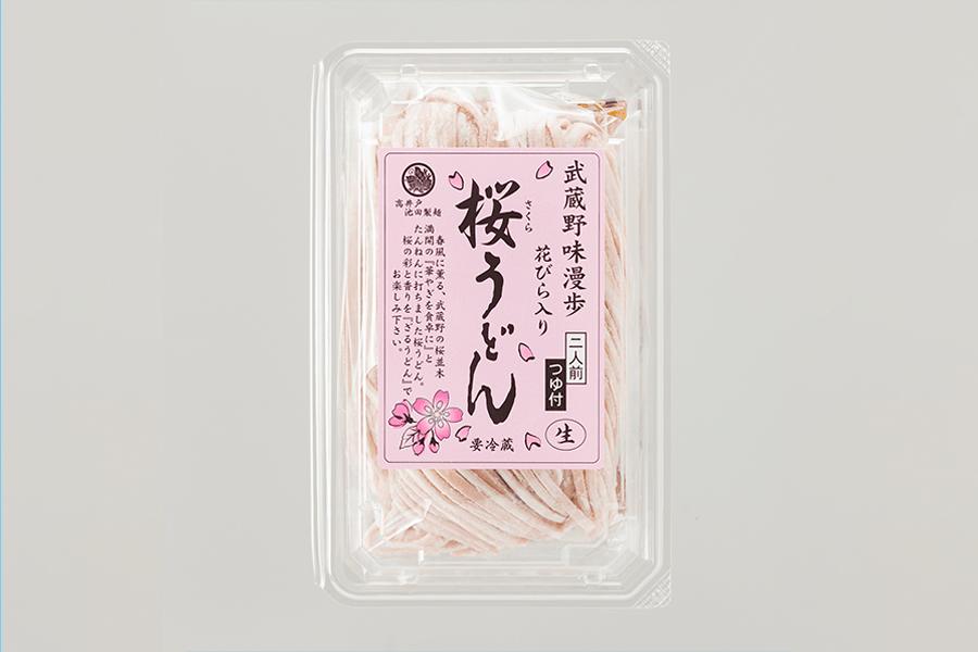 画像:武蔵野味満歩 桜うどん